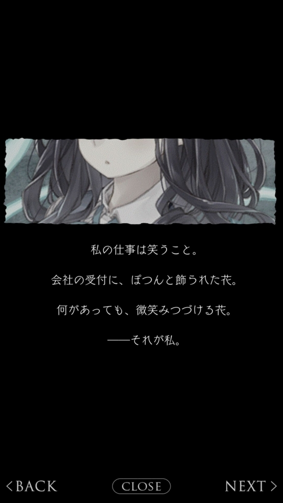 f:id:yuyu001:20180211072923j:plain