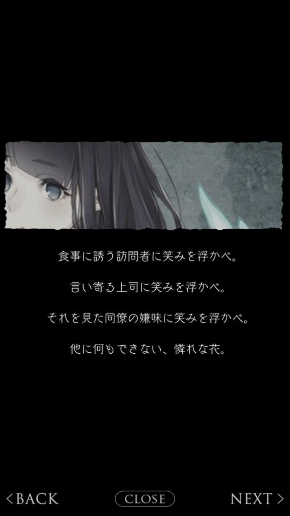 f:id:yuyu001:20180211072936j:plain