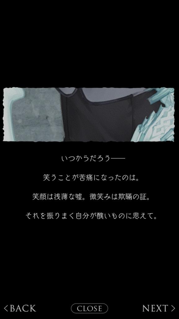 f:id:yuyu001:20180211072946j:plain