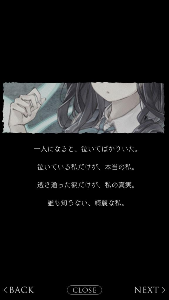 f:id:yuyu001:20180211073000j:plain