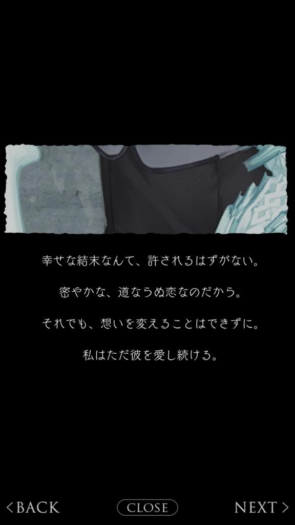f:id:yuyu001:20180211073032j:plain