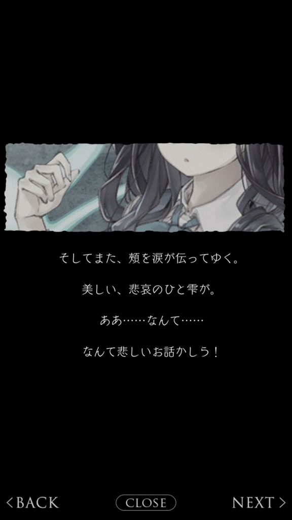 f:id:yuyu001:20180211073043j:plain
