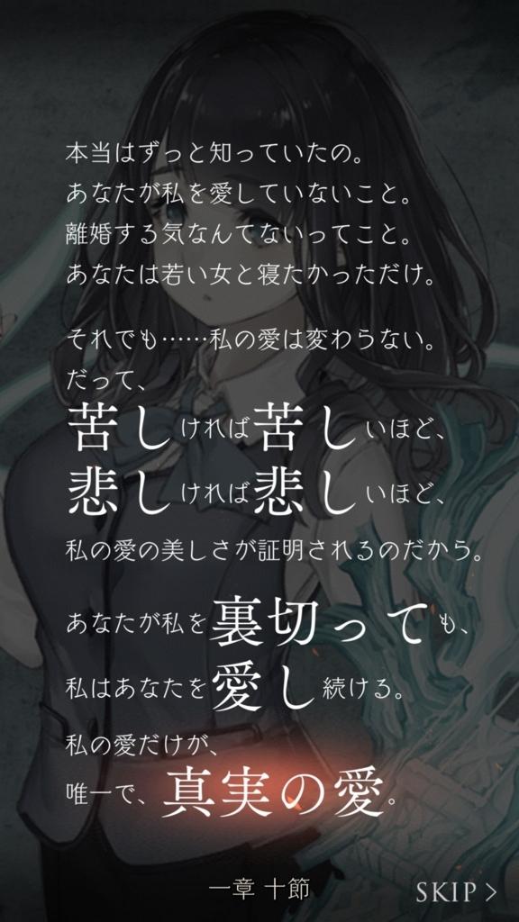 f:id:yuyu001:20180211073108j:plain