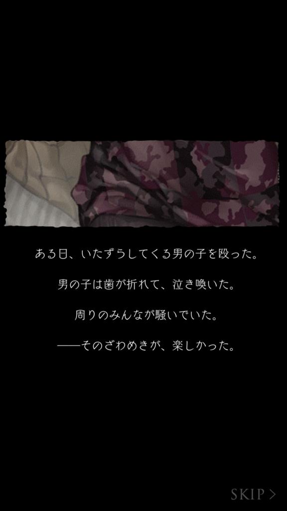 f:id:yuyu001:20180211073435j:plain