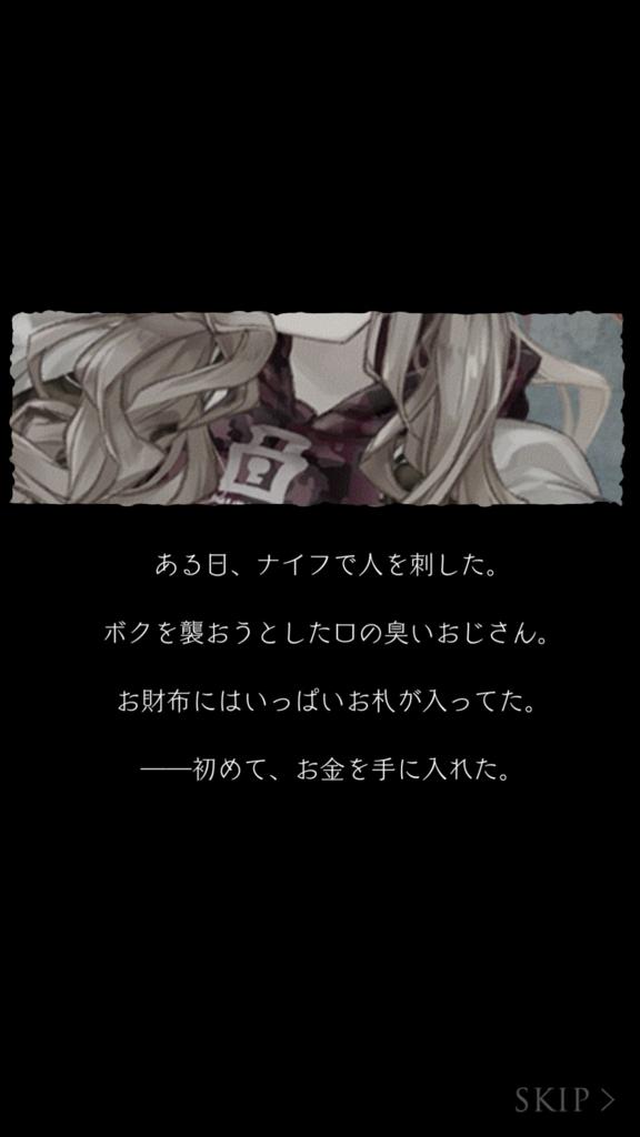 f:id:yuyu001:20180211073456j:plain