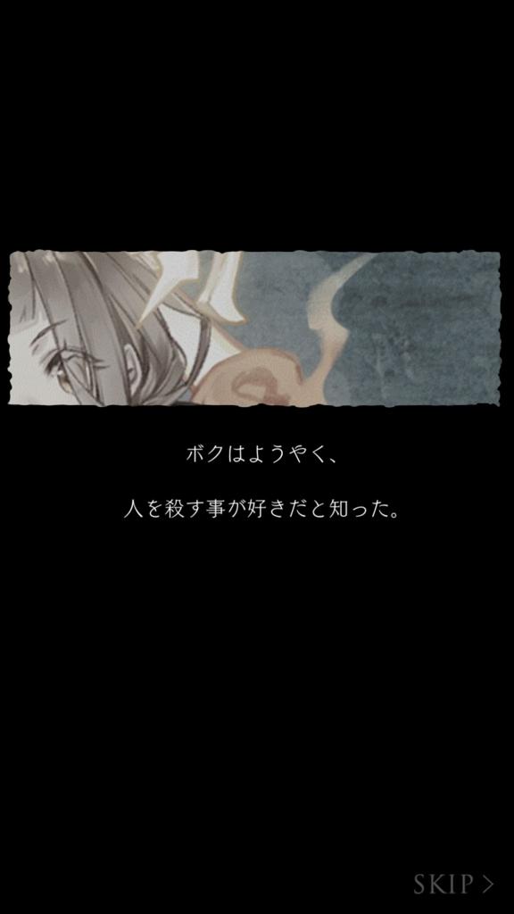 f:id:yuyu001:20180211073506j:plain