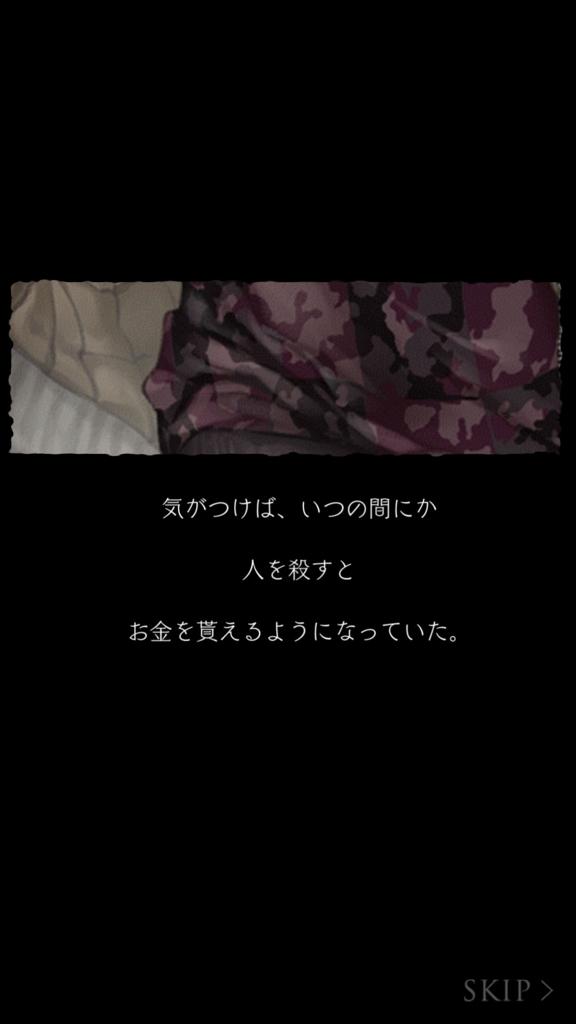 f:id:yuyu001:20180211073517j:plain