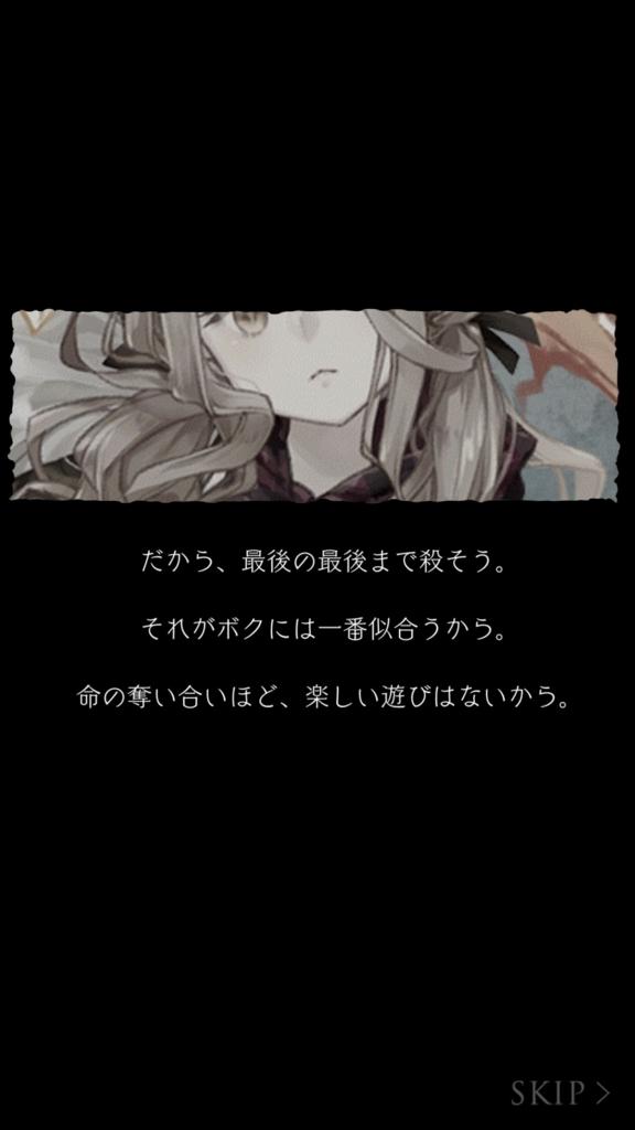 f:id:yuyu001:20180211073538j:plain