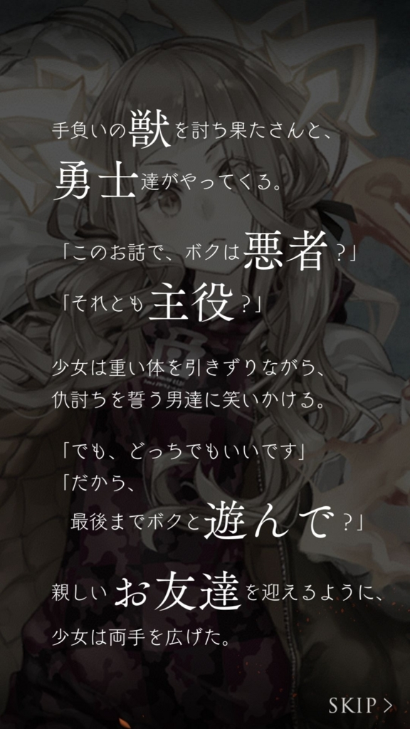 f:id:yuyu001:20180211073549j:plain