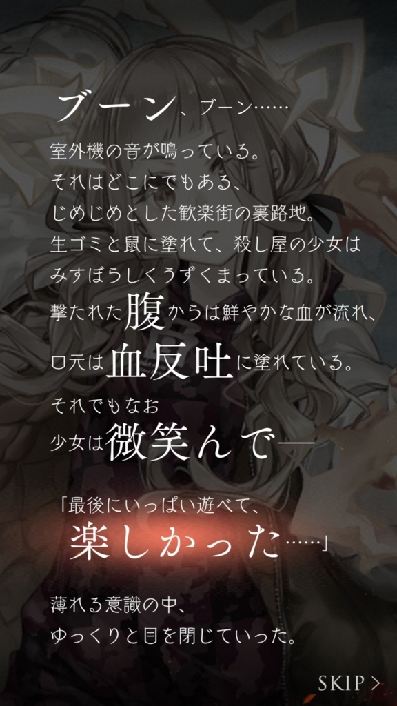 f:id:yuyu001:20180211073600j:plain
