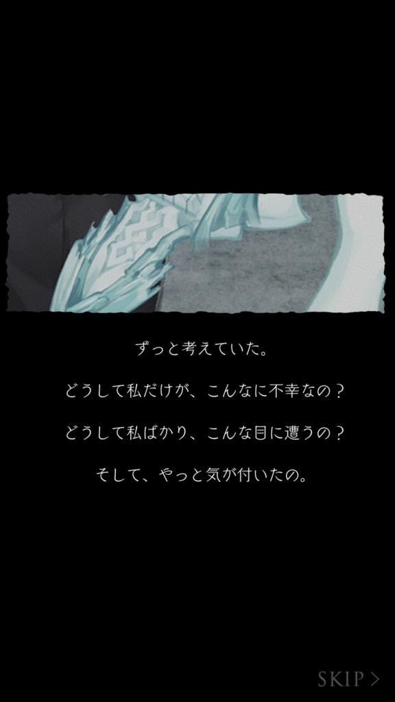 f:id:yuyu001:20180211105046j:plain