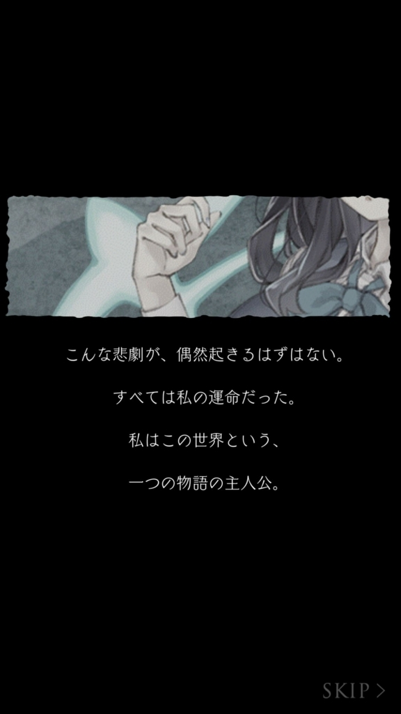 f:id:yuyu001:20180211105100j:plain