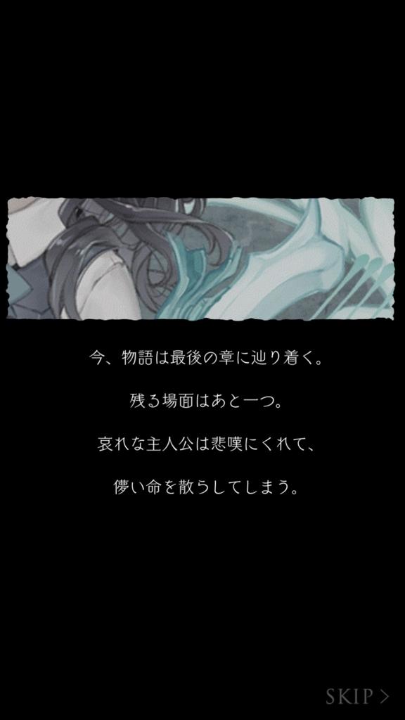f:id:yuyu001:20180211105131j:plain