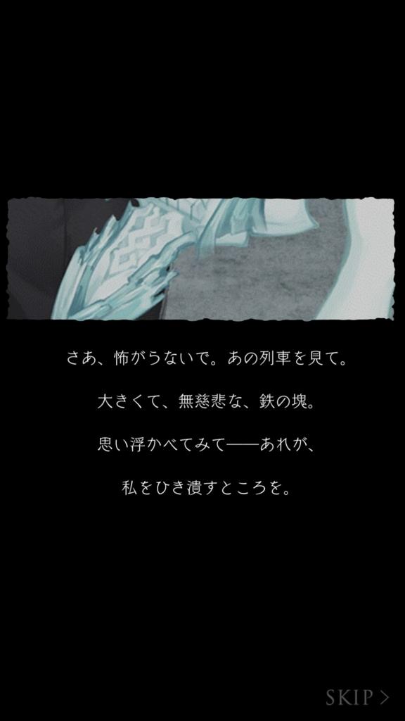 f:id:yuyu001:20180211105142j:plain