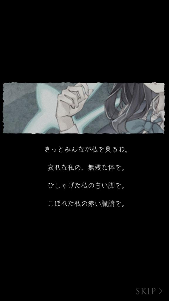 f:id:yuyu001:20180211105155j:plain