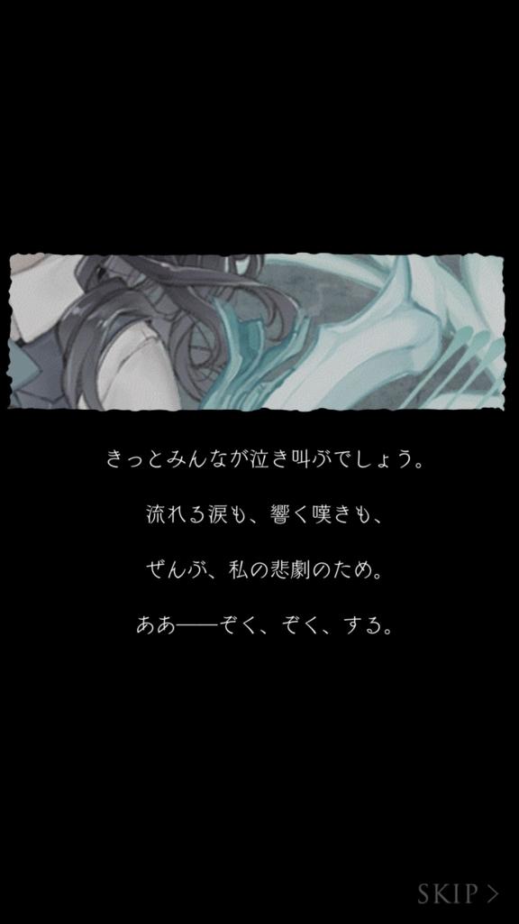 f:id:yuyu001:20180211105222j:plain