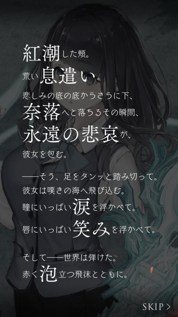 f:id:yuyu001:20180211105410j:plain