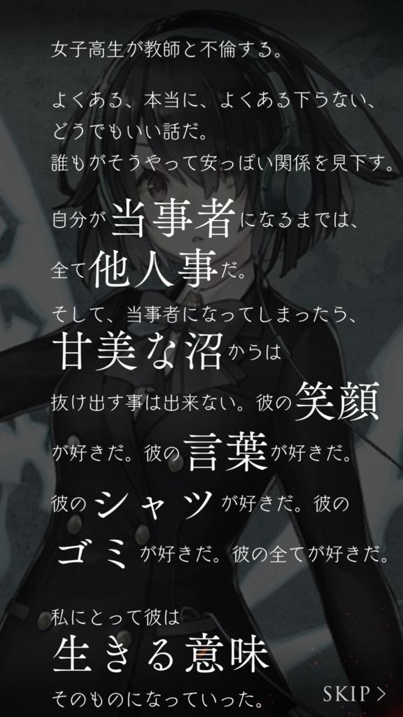 f:id:yuyu001:20180211110058j:plain
