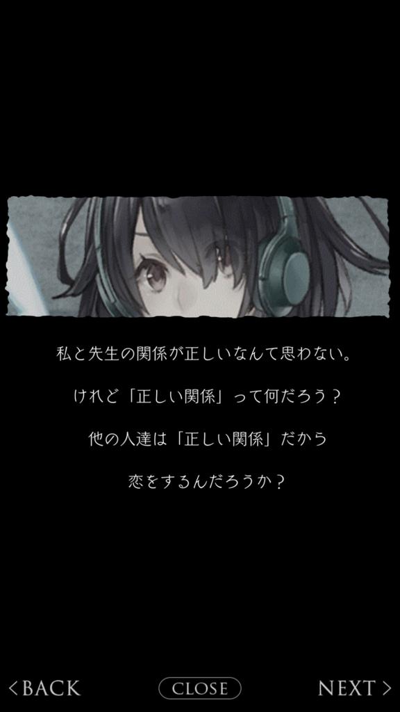 f:id:yuyu001:20180211110111j:plain