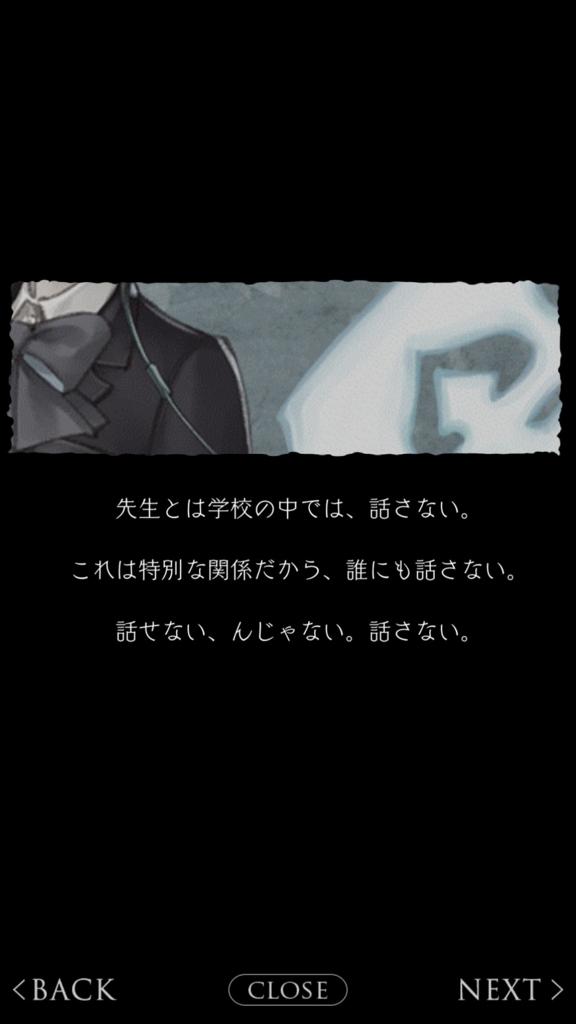 f:id:yuyu001:20180211110122j:plain
