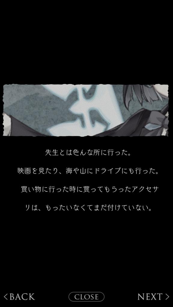 f:id:yuyu001:20180211110149j:plain