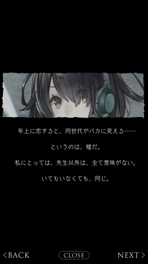 f:id:yuyu001:20180211110159j:plain