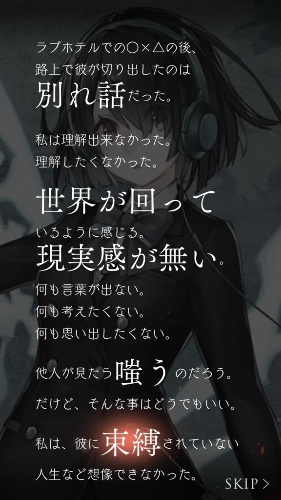 f:id:yuyu001:20180211110258j:plain