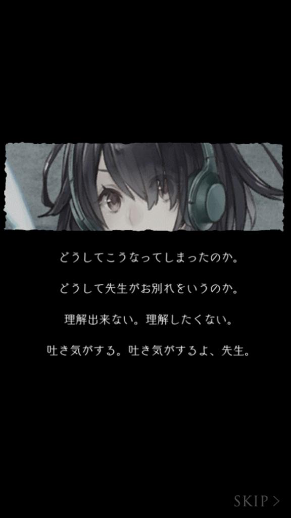 f:id:yuyu001:20180211110720j:plain