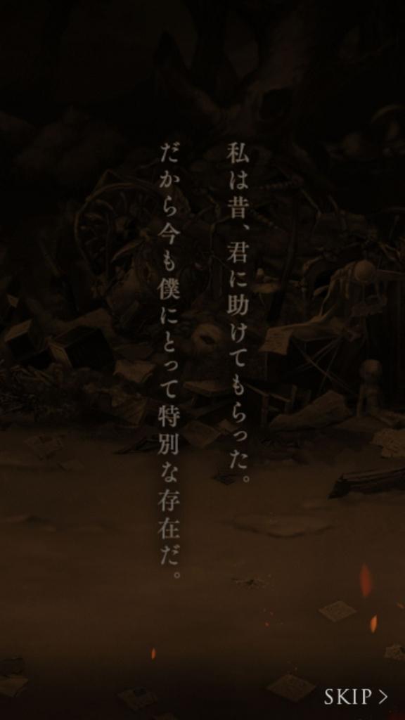 f:id:yuyu001:20180214021408j:plain