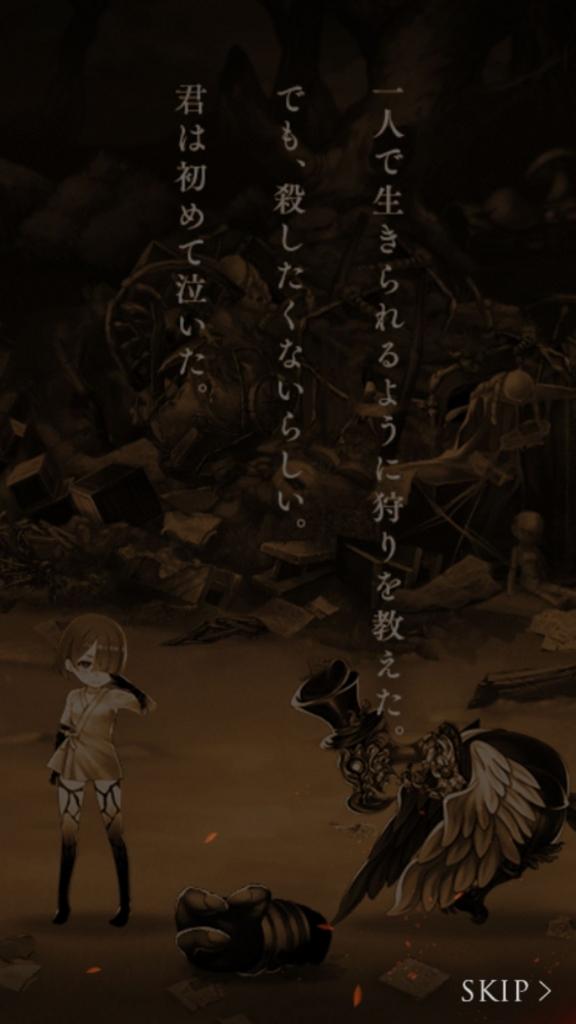 f:id:yuyu001:20180214021519j:plain