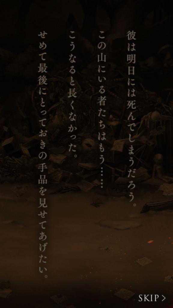 f:id:yuyu001:20180214021608j:plain