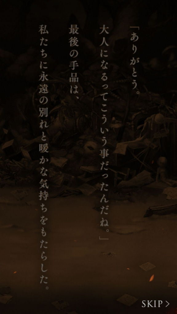 f:id:yuyu001:20180214021627j:plain