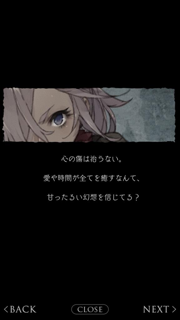 f:id:yuyu001:20180214022532j:plain