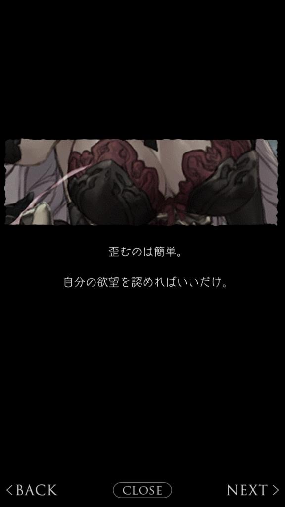 f:id:yuyu001:20180214022628j:plain