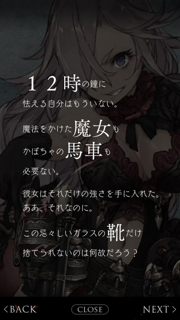 f:id:yuyu001:20180214023051j:plain