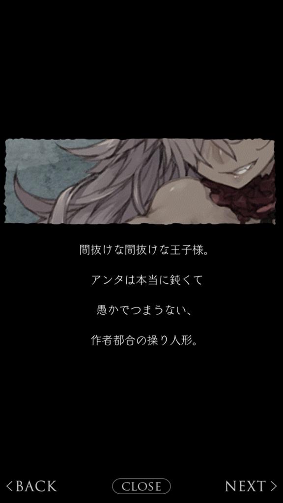 f:id:yuyu001:20180214023222j:plain