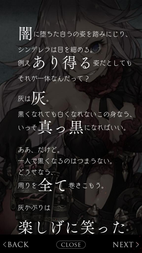 f:id:yuyu001:20180214023309j:plain