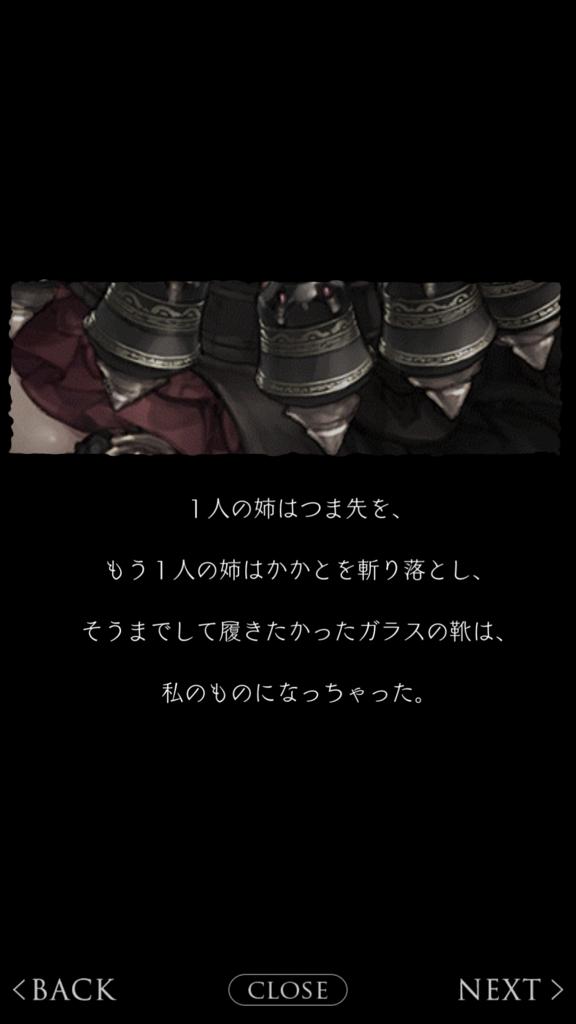 f:id:yuyu001:20180214023624p:plain