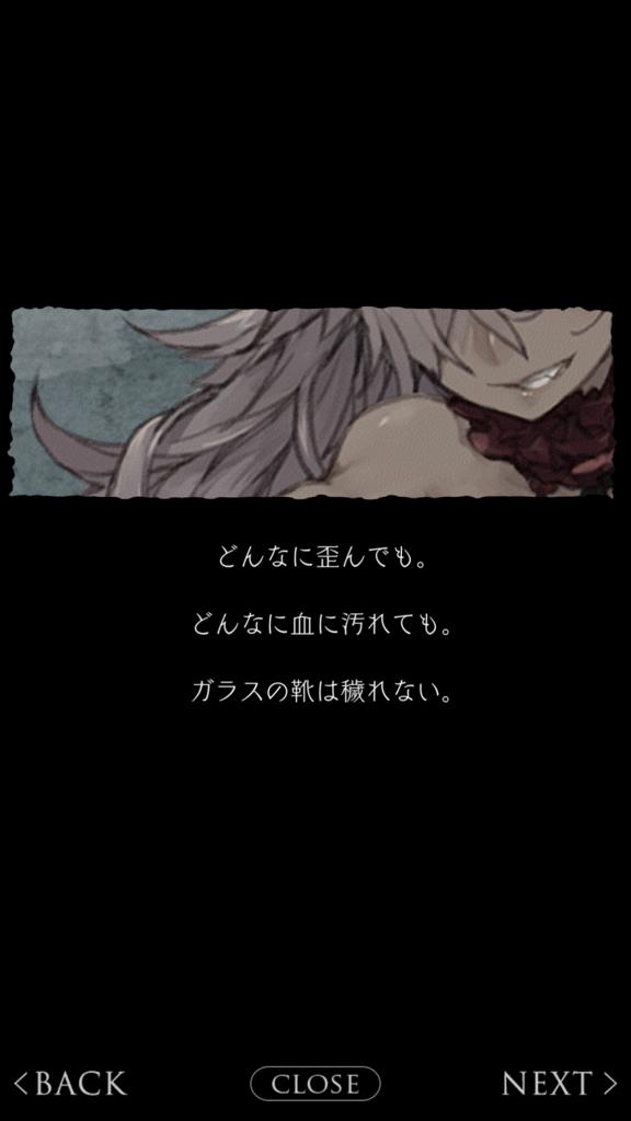 f:id:yuyu001:20180214023638p:plain