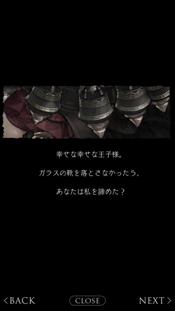 f:id:yuyu001:20180214023741p:plain