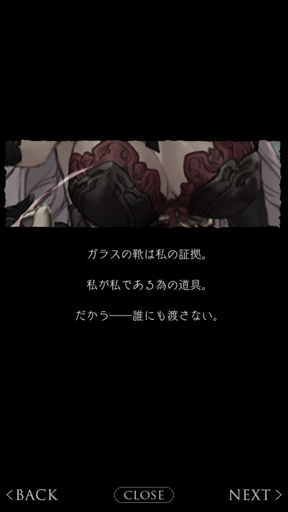 f:id:yuyu001:20180214023806p:plain