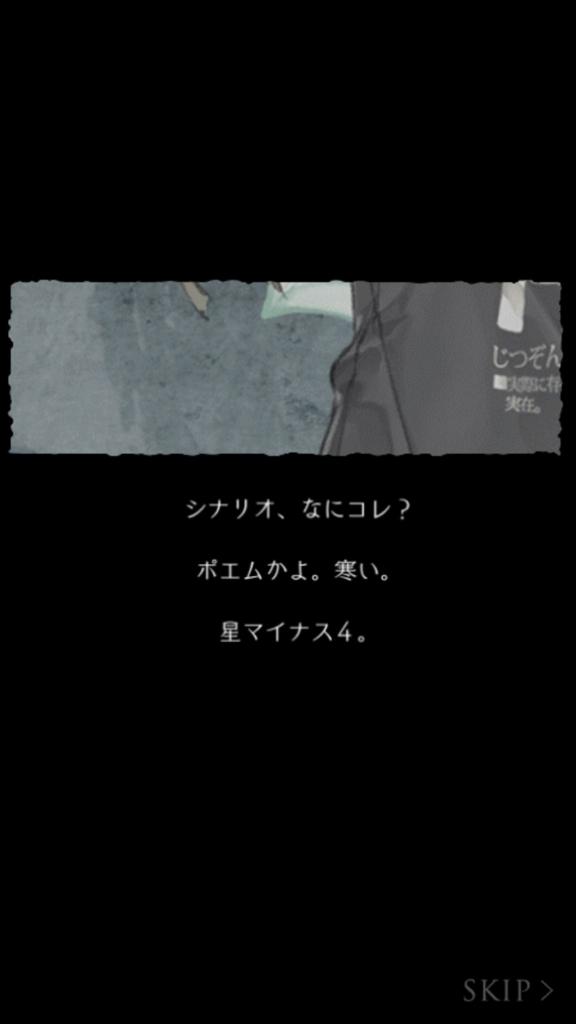 f:id:yuyu001:20180218005936j:plain