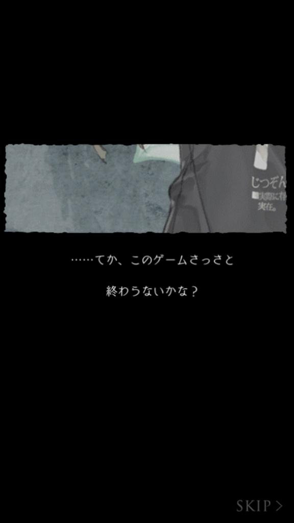 f:id:yuyu001:20180218010104j:plain