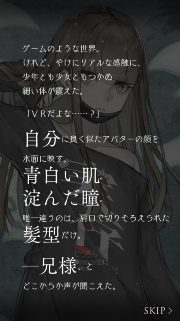 f:id:yuyu001:20180218010257j:plain