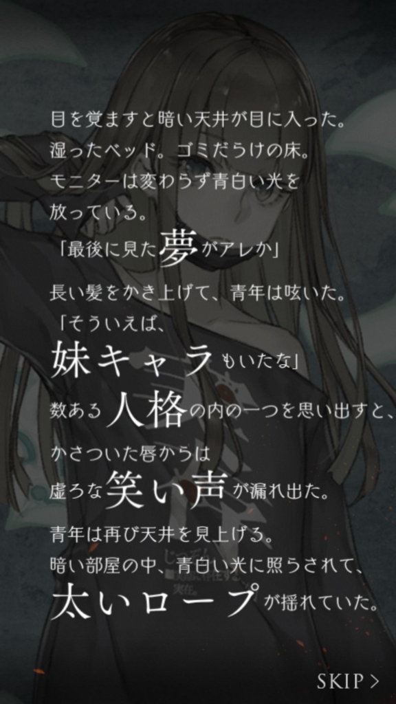 f:id:yuyu001:20180218010312j:plain