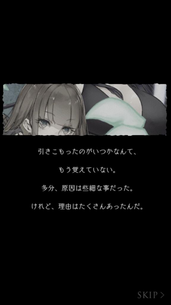 f:id:yuyu001:20180218011447j:plain