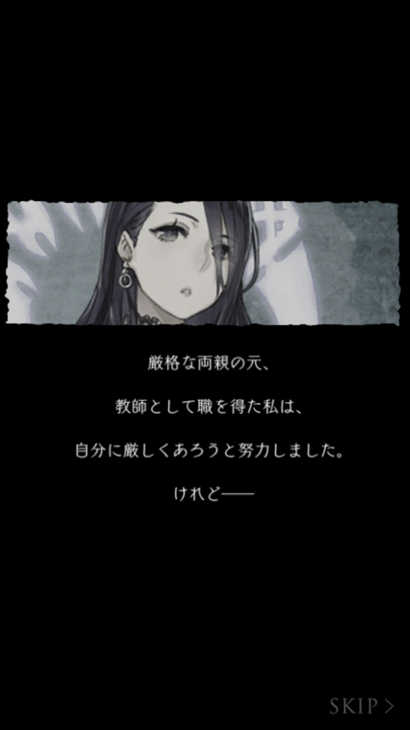 f:id:yuyu001:20180218011519j:plain