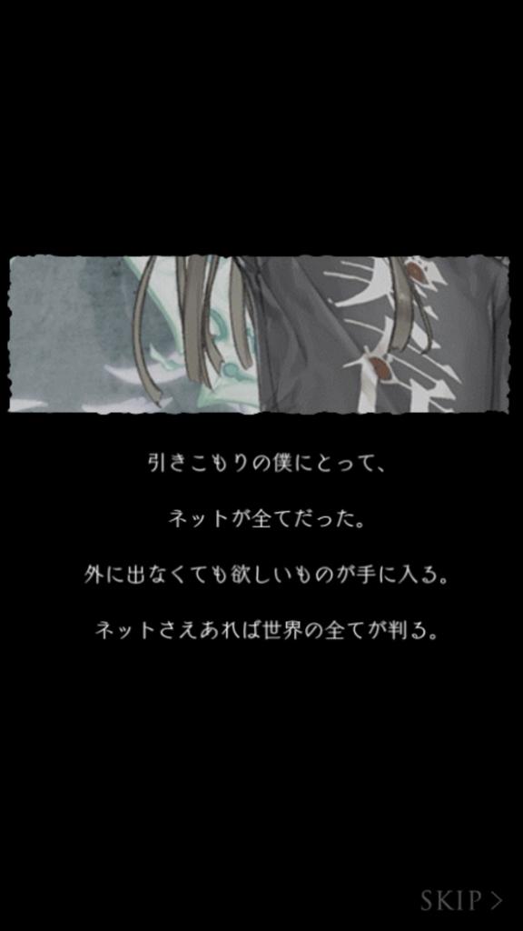 f:id:yuyu001:20180218011532j:plain