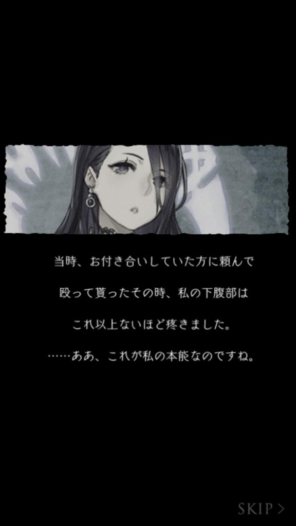 f:id:yuyu001:20180218011639j:plain