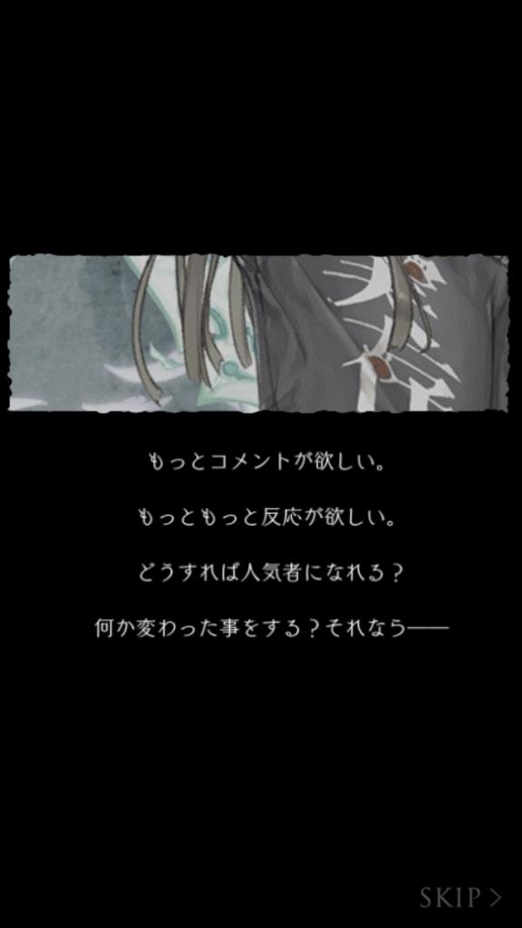 f:id:yuyu001:20180218011652j:plain